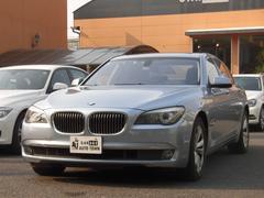 BMWアクティブハイブリッド7 SR 純ナビ 地デジ 前席シートH