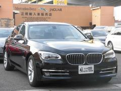 BMW740i後期 プラスパッケージ LEDヘッドライト 地デジ