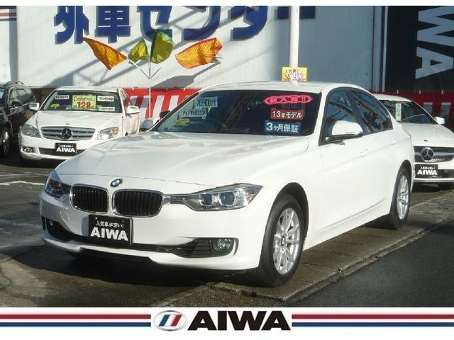 BMW 3シリーズ 320i SE キセノン HDDナビ アイドリ...