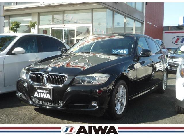 BMW 3シリーズ 320i Lci ワンオーナー 純正ナビ キセ...