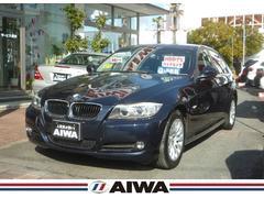BMW320i Lci ハイライン 黒革シート 純正HDDナビ