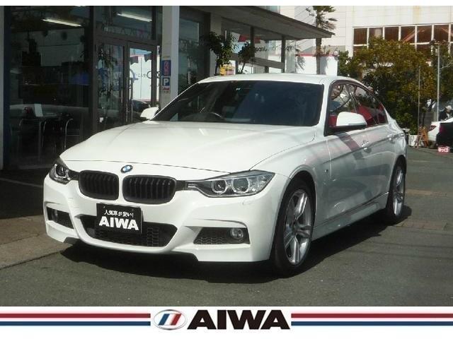 BMW 3シリーズ 320i Mスポーツ インテリジェンスセーフテ...
