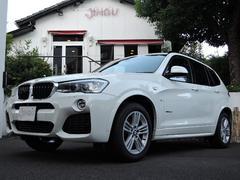 BMW X3xDrive 20i Mスポーツ ワンオーナー ディーラー車
