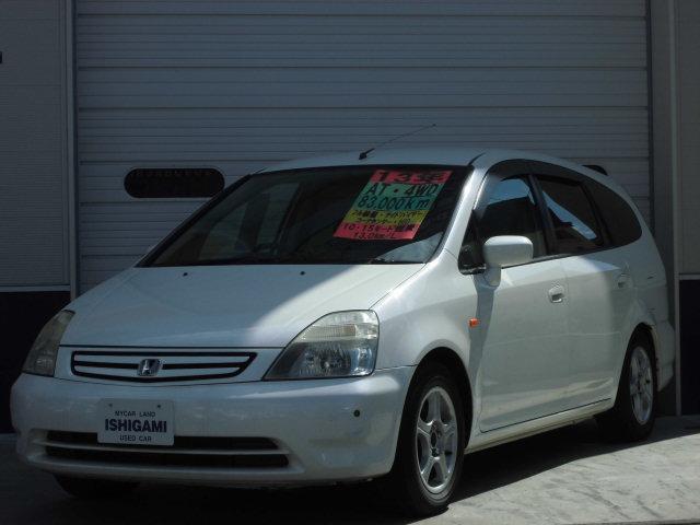 こちらの車輌は、マイカーランド美しが丘店に展示中!CD/MD ABS キーレス エンスタ HID コーナーセンサー