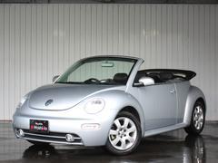 VW ニュービートルカブリオレベースグレード 黒革シート