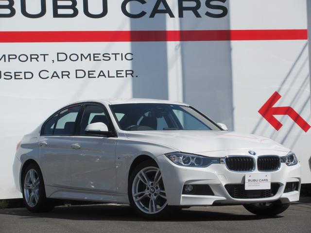 BMW 3シリーズ 320i xDrive Mスポーツ ワンオーナ...