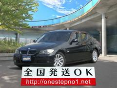 BMW320i ドライブレコーダー ETC HID
