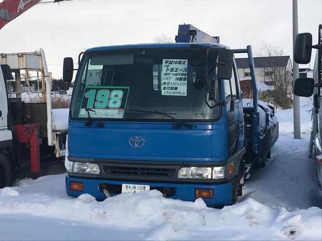 トヨタ 4段ラジコン前方格納 5MT フル装備 クレーン付