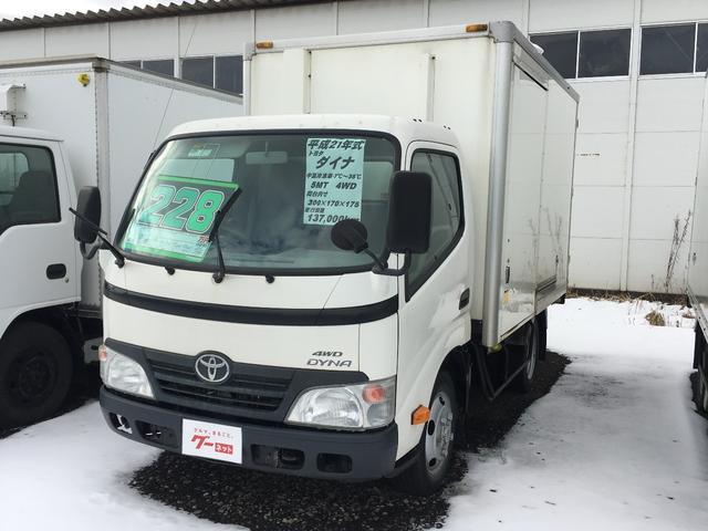 トヨタ 2t積 ショート 4WD 中温冷凍車-7℃~35℃