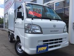 ハイゼットトラックスペシャル保冷車 4WD
