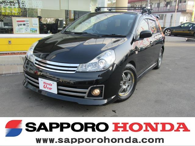 Photo of NISSAN WINGROAD RIDER / used NISSAN
