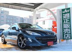 プジョー RCZベースグレード ユーザー買取車 夏冬タイヤ付 黒革シート