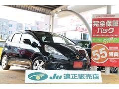 フィットL 4WD モデューロエアロ 社外SDナビ 純正エンスタ