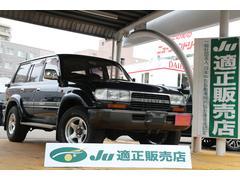 ランドクルーザー80VX4WD デフロック シートヒーター サンルーフ