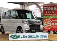 タントカスタムX トップエディションSAIII4WD エコアイドル