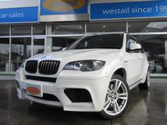 BMW X5 Mベースグレード 1オーナー サンルーフ Mドライブ 4WD