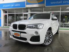 BMW X3xDrive 20d Mスポーツ マイナー後 ナビ 4WD