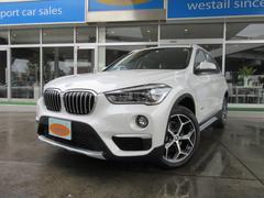 BMW X1xDrive 18d xライン 登録済未使用車 4WD