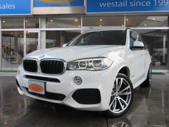 BMW X5xDrive 35d Mスポーツ 1オーナー