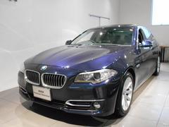 BMW528iラグジュアリー サンルーフレザー2年保証ワンオーナー