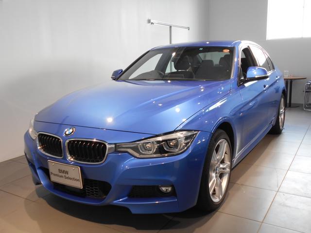 BMW 3シリーズ 320ixDriveMスポーツ ACCLEDラ...