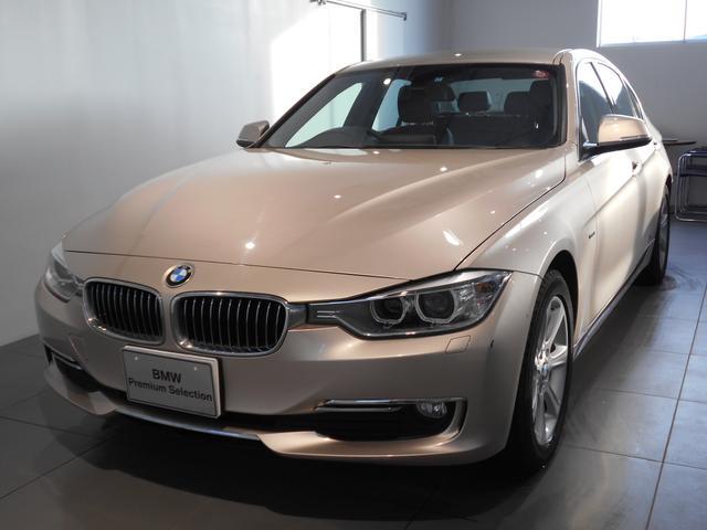 BMW 3シリーズ 320dブルーパフォーマンス ラグジュアリーレ...
