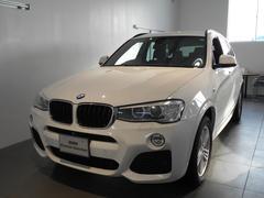 BMW X3xDrive 20d Mスポーツ レザーワンオーナー