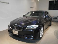 BMW523i Mスポーツ ワンオーナー 2年保証