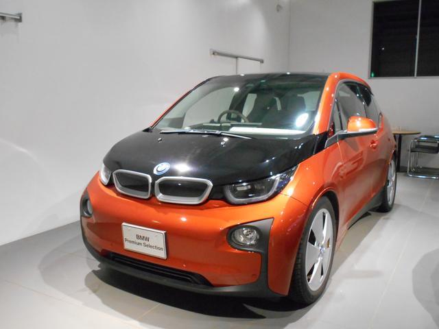 BMW i3 ベースグレード  LEDヘッドライト 2年保証 (検...