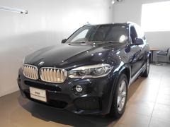 BMW X5xDrive 35i MスポーツコンフォートP ワンオーナー