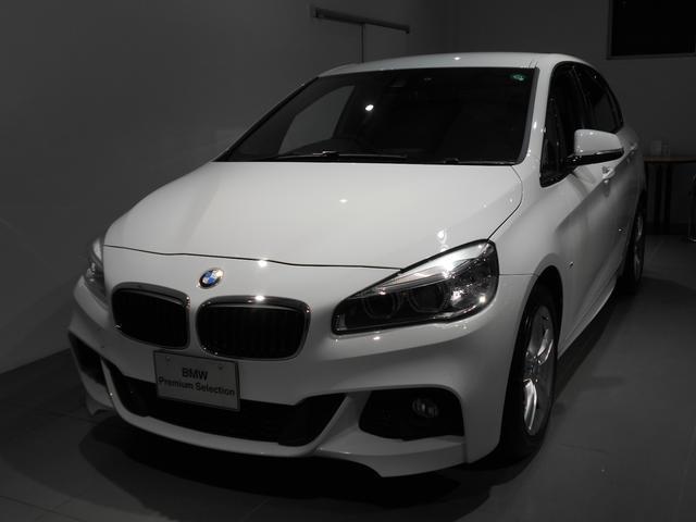 BMW 2シリーズ 218iアクティブツアラーMスポーツ   2年...
