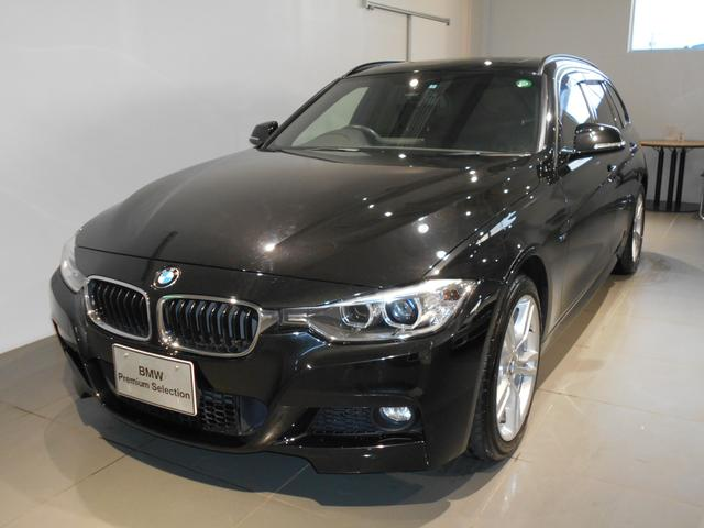BMW 3シリーズ 320ixDriveツーリングMスポーツ SR...