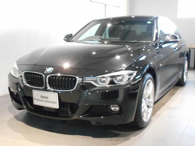 BMW 320i xDrive Mスポーツ 4WD ワンオーナー