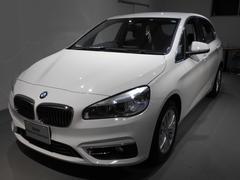 BMW218iアクティブツアラーラグジュアリー パーキングサポート