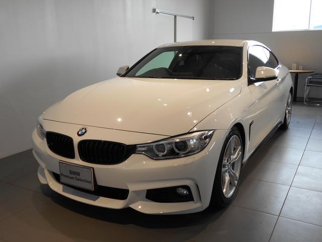BMW 4シリーズ 420iクーペ Mスポーツ ワンオーナー 2年...