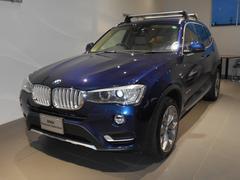 BMW X3xDrive20dXライン ACC  ワンオーナー 2年保証