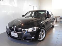 BMW320i xDrive Mスポーツ ACC 2年保証