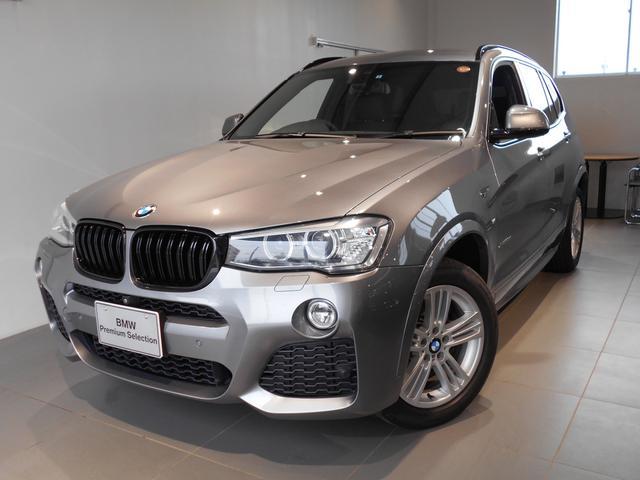 BMW xDrive20dMスポーツクリーンディーゼル ワンオーナー