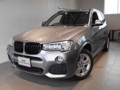 BMW X3xDrive20dMスポーツクリーンディーゼル ワンオーナー