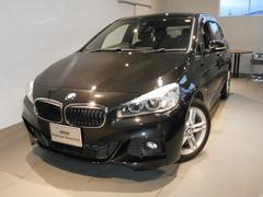 BMW218iアクティブツアラーMスポーツコンフォートP 2年保証