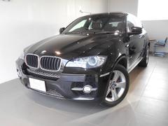 BMW X6xDrive 35i サンルーフ シャトーレザー 認定中古車