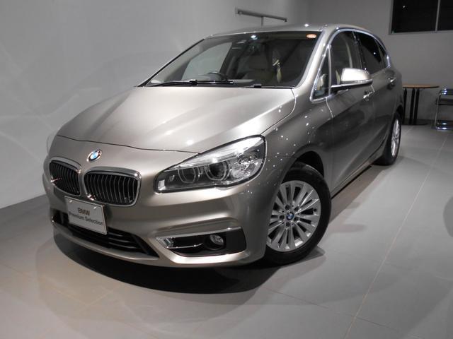 BMW 2シリーズ 218iアクティブツアラー ラグジュアリー コ...