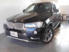 BMW X3xDrive 20d Xライン レザーサンルーフ 2年保証