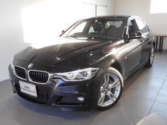 BMW320i xDrive Mスポーツ ACC デモカー2年保証