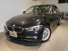 BMW320ixDriveラグジュアリー ブラウンレザー ACC