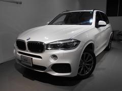 BMW X5xDrive 35d Mスポーツ セレクトP 20アロイ