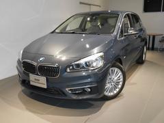 BMW218dアクティブツアラーセレクション  オイスターレザー