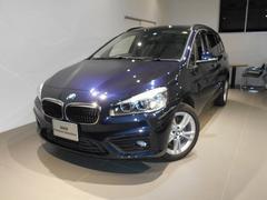 BMW218d xDriveグランツアラーXカントリー ワンオーナ