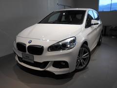 BMW225i xDriveアクティブツアラー Mスポーツ ACC