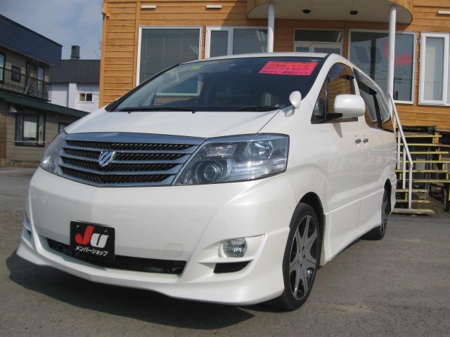 トヨタ AS リミテッド 4WD